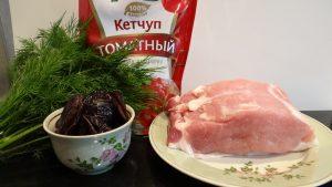рецепт рулет из свинины с черносливом