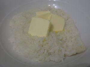 как сварить разваристый рис