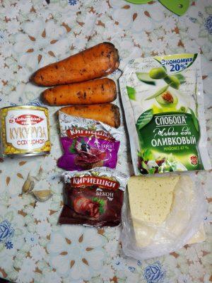 как приготовить морковный салат