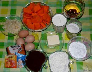 вкусный пирог из тыквы рецепт