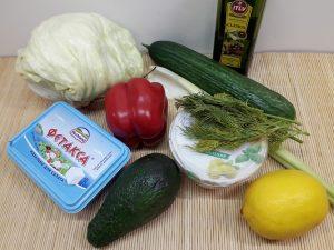 салат авокадо с сельдереем
