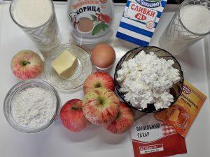 творожно-яблочный пирог три стакана