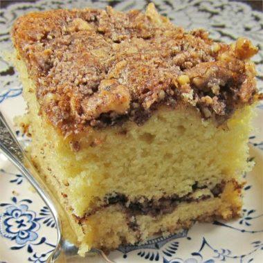 Еврейский кофейный пирог